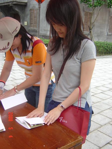 折導覽手冊