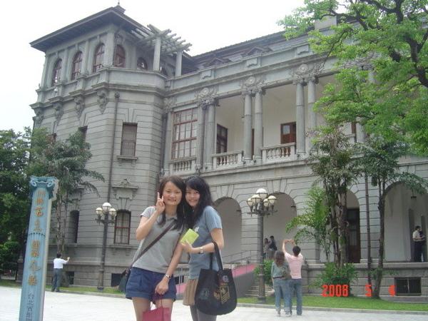 前身是日治時期的「台灣總督官邸」