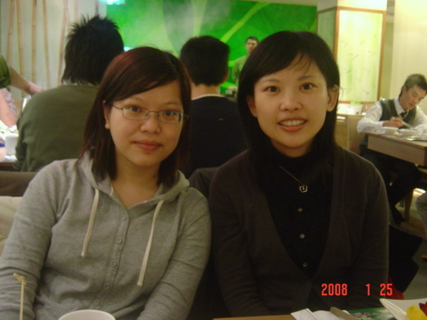 April跟她妹妹