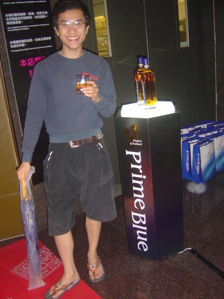 紳藍威士忌