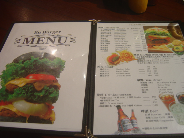 En Burger