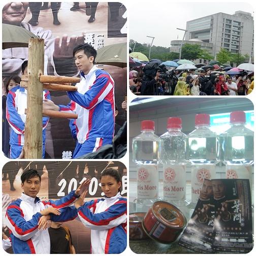 台北千人打詠春