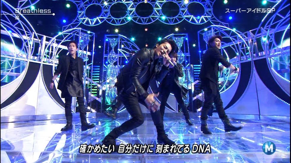 2013-03-01_222524