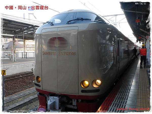 P1090730.JPG