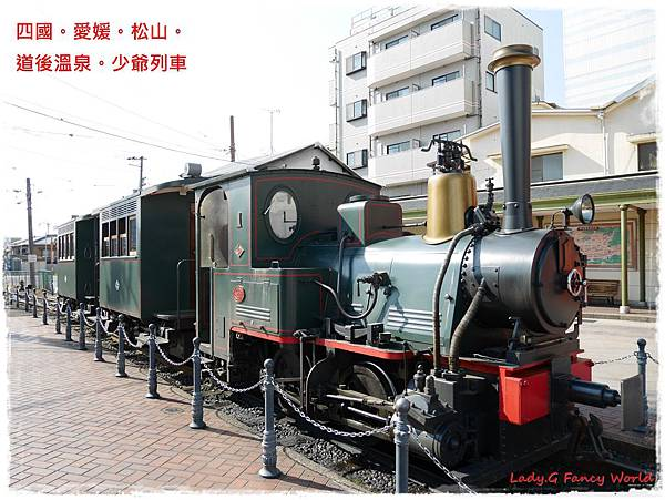 P1090971.JPG