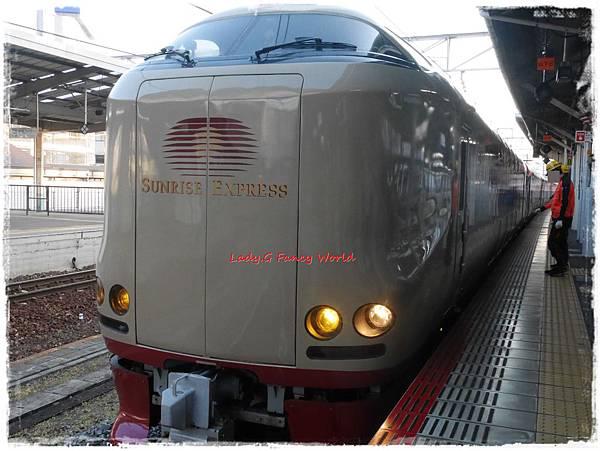 P1090733.JPG