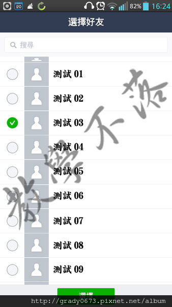 1395569220-786452650_n 拷貝
