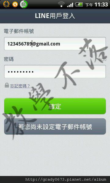 1353034414-2407193609_n 拷貝