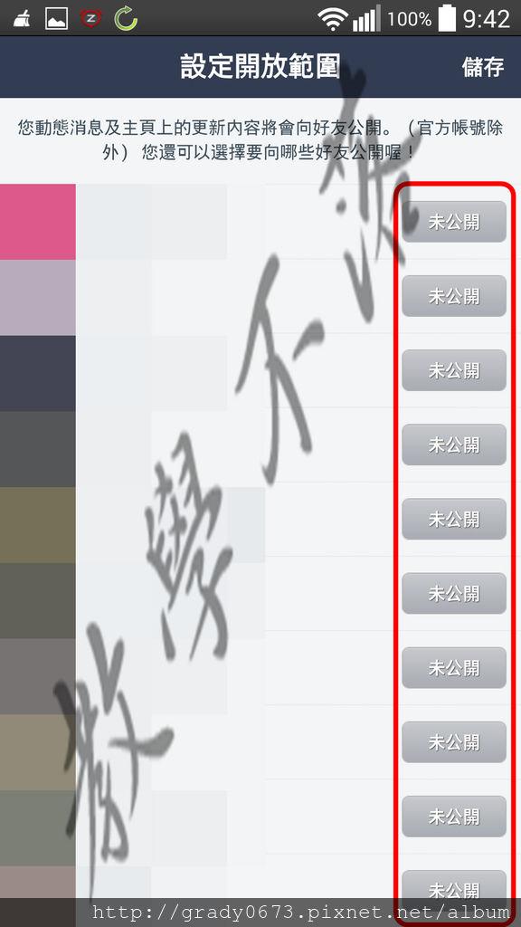 Screenshot_2014-06-01-09-42-34