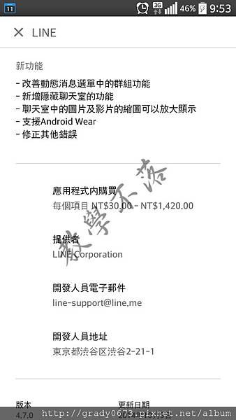 Screenshot_2014-10-11-09-54-00 拷貝