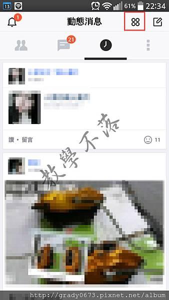 Screenshot_2014-10-13-22-34-17 拷貝