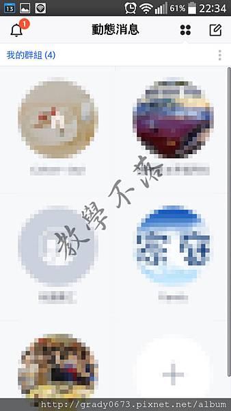 Screenshot_2014-10-13-22-34-31 拷貝