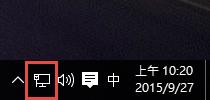 2015-09-27_10-20-30