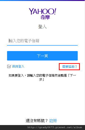 12_x_12_11-41-43