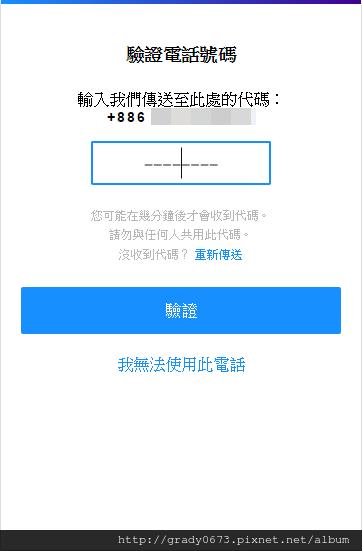 12_x_12_13-33-51