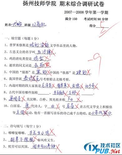 test_paper1.jpg