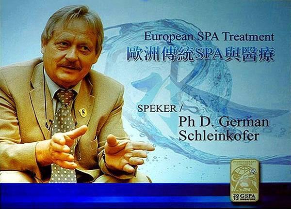 2014 國際水療研討會 (02)Ph D German Schleinkofer