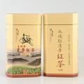 達摩有機紅茶2罐.jpg