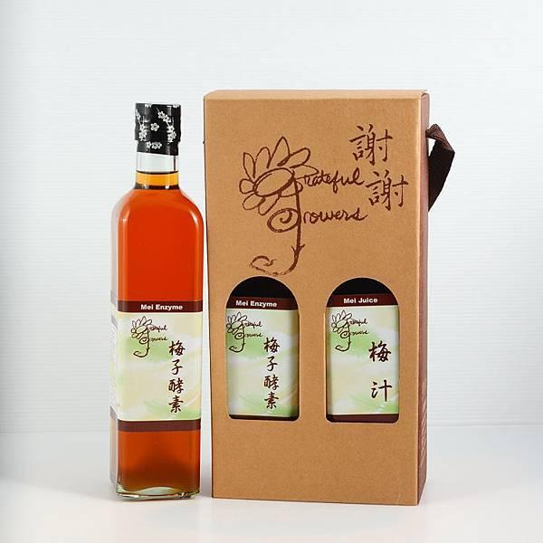 梅子酵素雙瓶禮盒.jpg