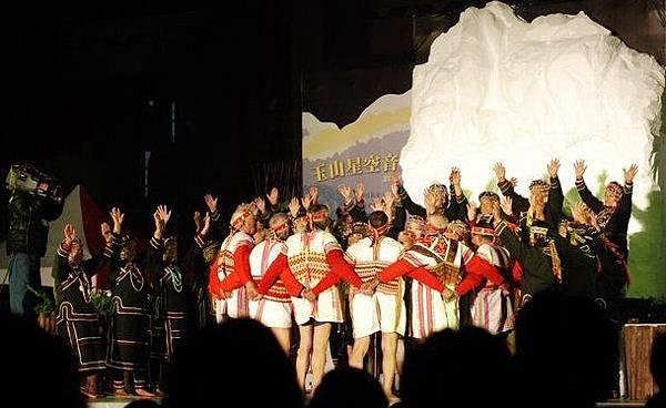 玉山星空音樂會