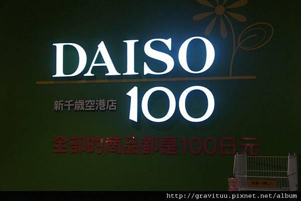 DSC03093.jpg