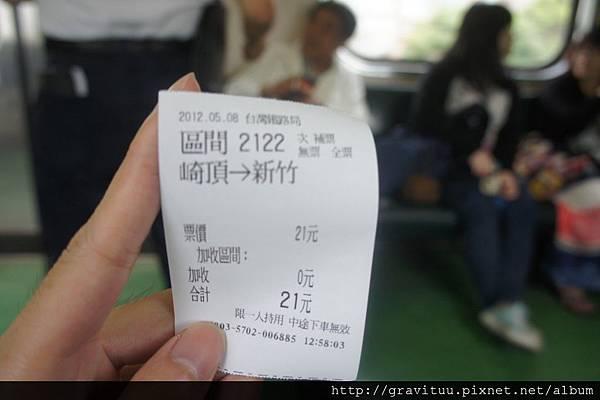 DSC07227 [1024x768]