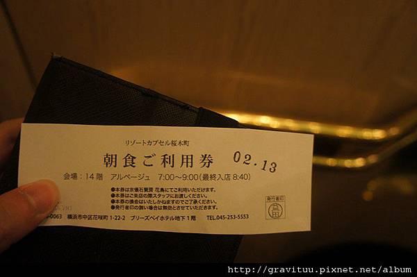 DSC05470 (複製)