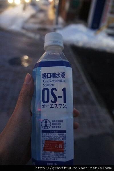DSC00617