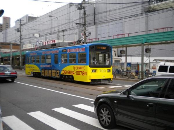 DSCN1389 [800x600].jpg