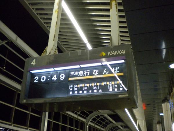 DSCN0686 [800x600].jpg