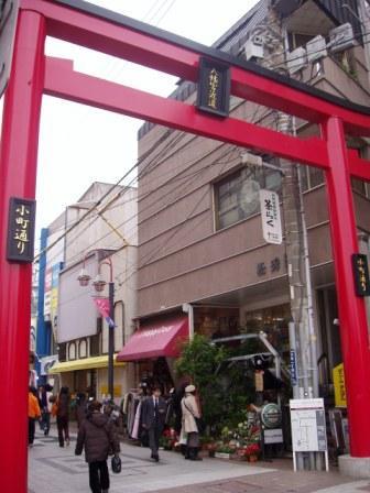 八藩宮近道-s.JPG
