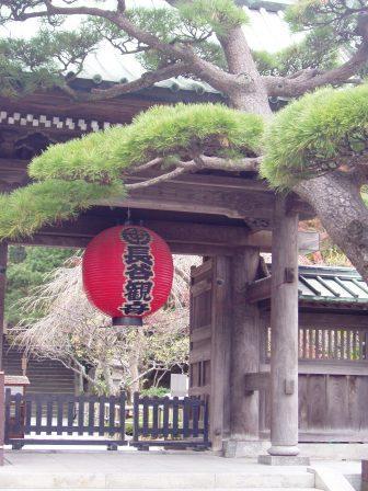 長谷觀音寺-s.JPG