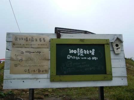 2009_0129(032).JPG