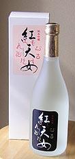 sake_kurenai.jpg
