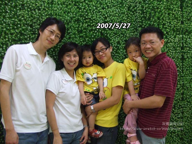 寶媽全家2007.jpg