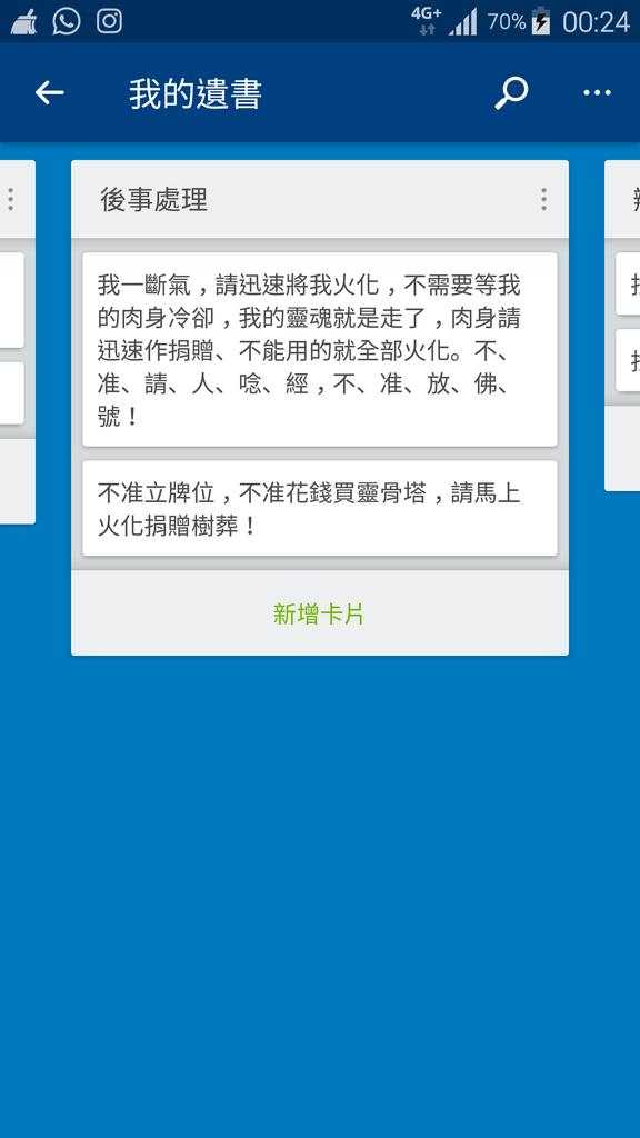 Screenshot_2017-03-04-00-24-53.png