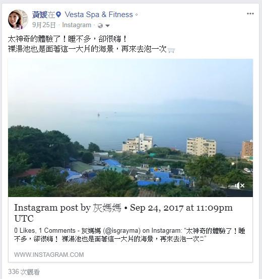 2017-11-29_175852.jpg