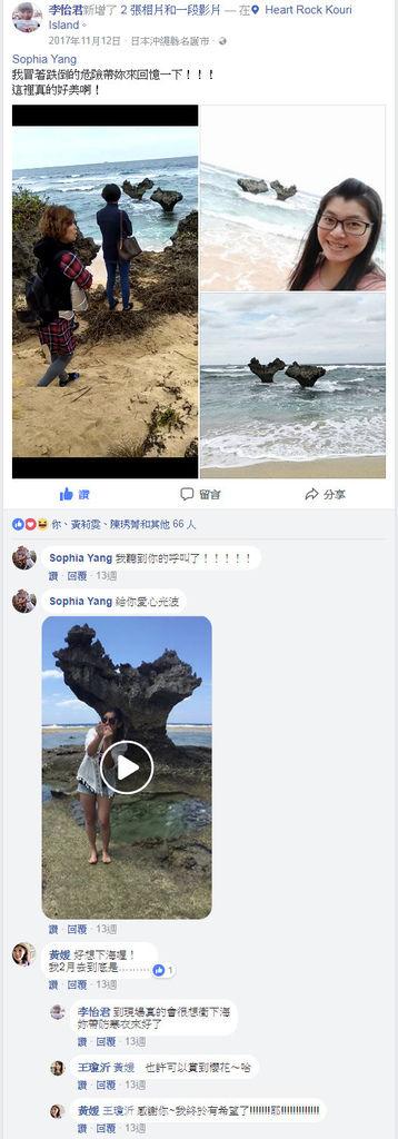 20171112怡君.jpg
