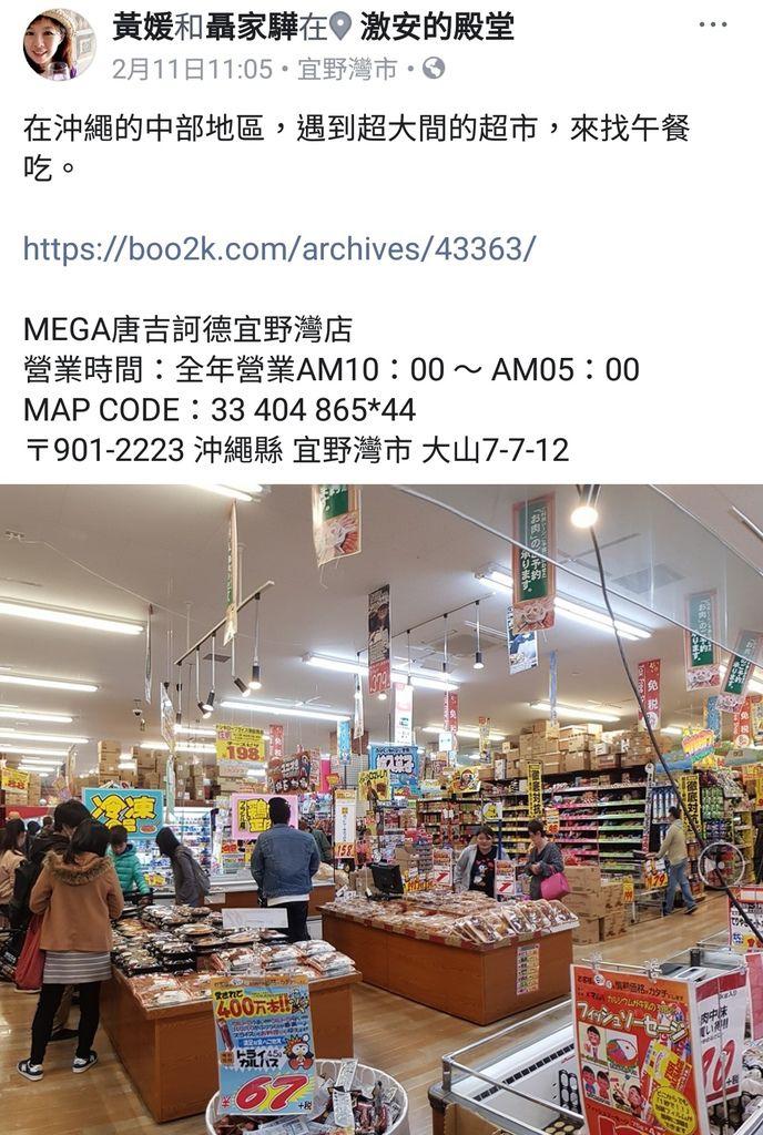 Screenshot_20180214-200739.jpg