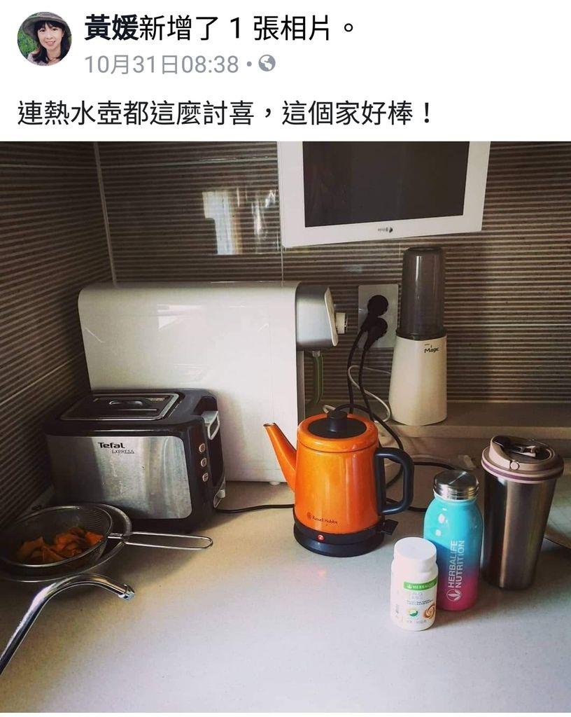 SmartSelect_20181111-180448_Facebook.jpg