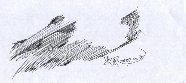20071003亂畫畫出來的墨鏡小狐.jpg