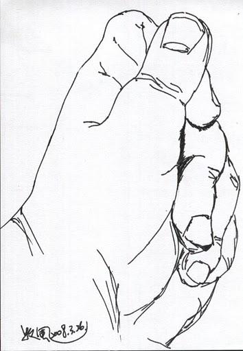20080326左手是手邊沒東西想畫時很好用的素材.jpg