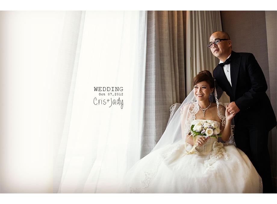 [婚攝紀錄][婚禮攝影][婚禮紀實][婚攝]感謝新人Cris+Jady水水推薦-寒舍艾美午宴-14