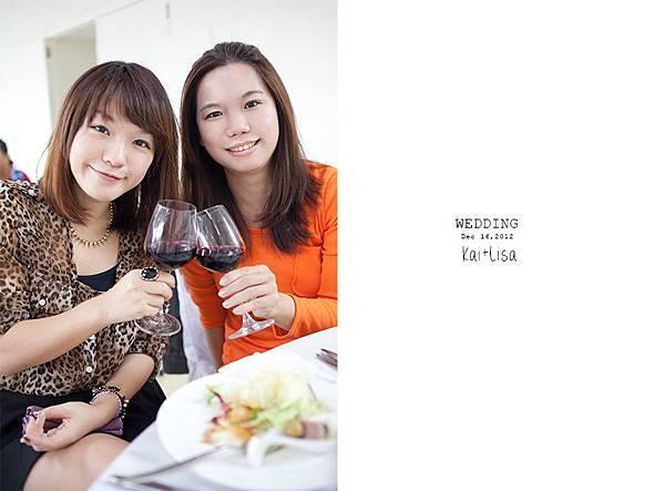 [婚攝紀錄][婚禮攝影][婚禮紀實][婚攝]感謝新人Kai+Lisa推薦-綠風草原午宴-35