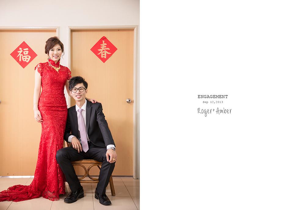 婚禮紀錄/婚禮攝影/婚攝/感謝新人Roger+Amber推薦一自家宴客一羊吃草攝影一29