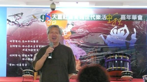 20091003 (428).JPG