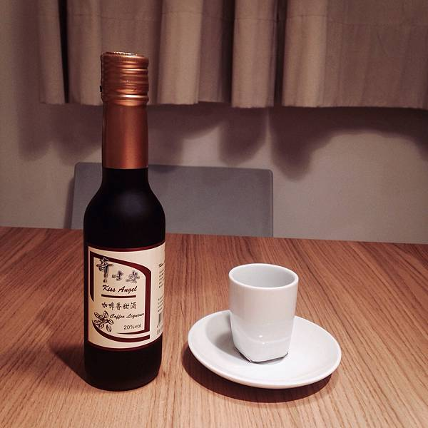 咖啡酒奇士安基酒_艾波兒咖啡酒出品.jpeg