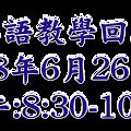 97年大愛媽媽成果展p1.png