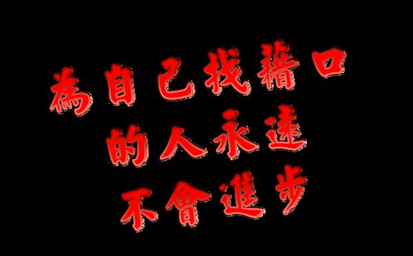 97年大愛媽媽成果展p5.png