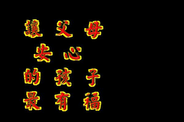 97年大愛媽媽成果展p6.png